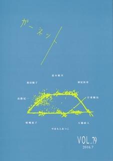 が79 表紙 (453x640).jpg