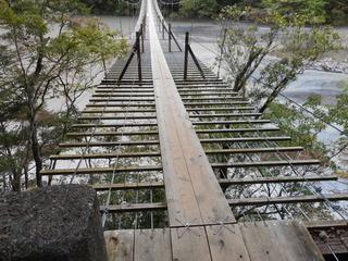 夢の吊橋・構造.JPG
