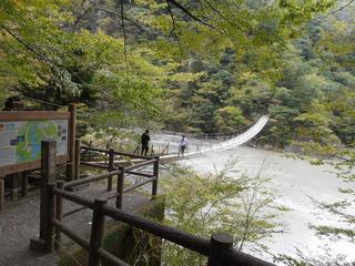 夢の吊橋入り口.JPG