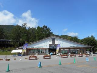富士見パノラマリゾート(建物).JPG