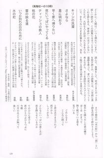「本の雑誌」2019.8月号10冊のページ.jpg